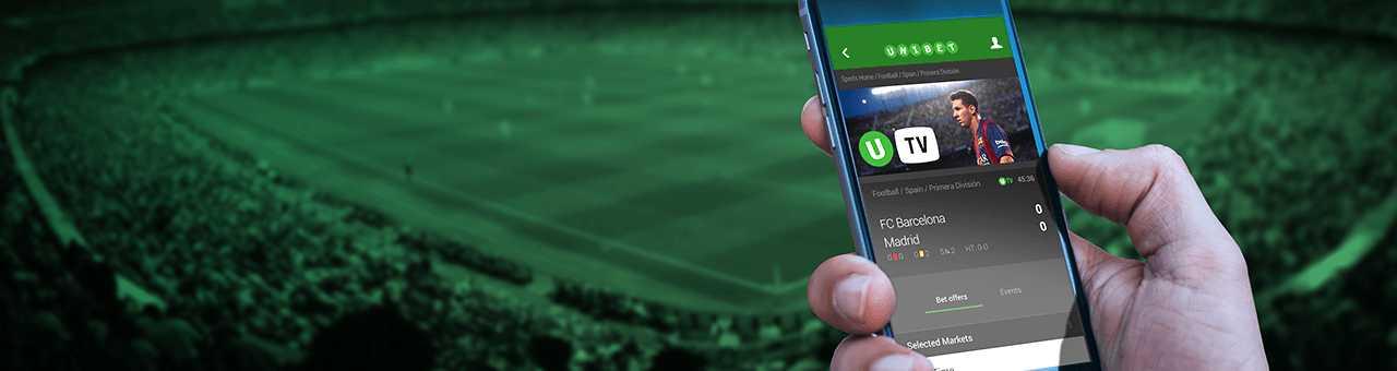 Unibet APP für Android und iOS